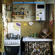 Ländliches Motiv,ländliche Motive,Frankreich,Europa,Einfachheit,Küche,Limousin
