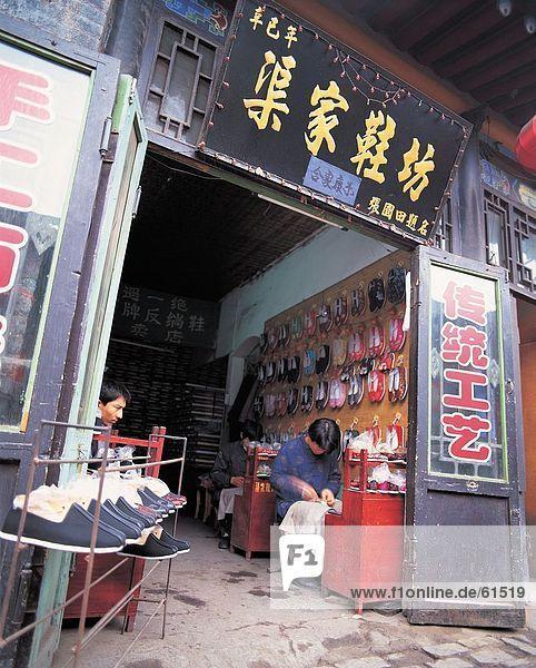 China  Shanxi  Pingyao
