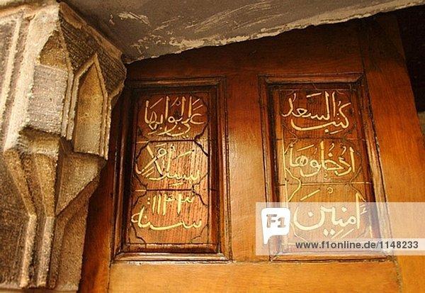 Kairo Hauptstadt Ägypten