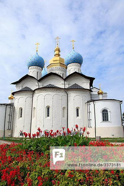 Blagoveschensky Kathedrale kazan