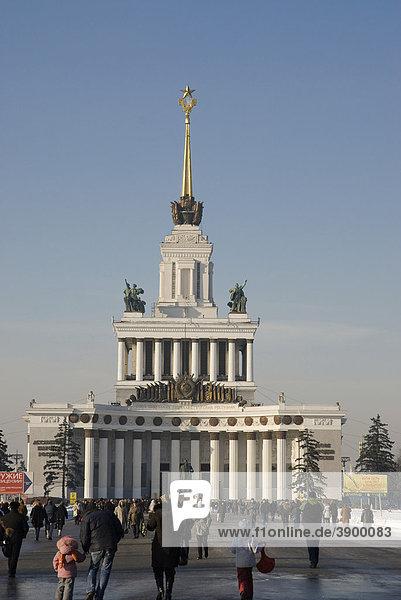 Zentralpavillon  Allrussisches Ausstellungszentrum  Moskau  Russland
