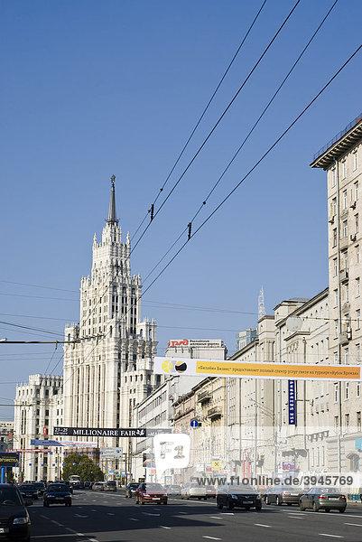 Straße in Moskau  Russland