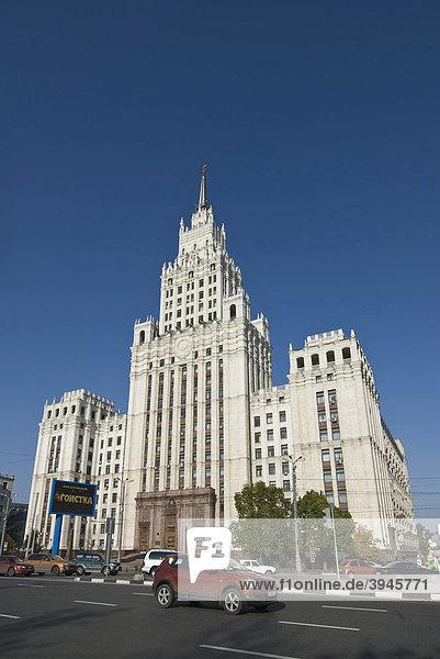 Wolkenkratzer  Moskau  Russland