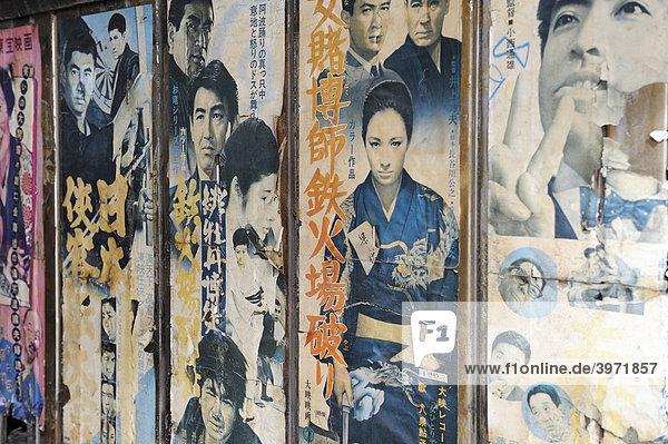 Billboards in Tokyo  Japan  Asia