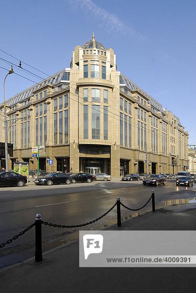 Das bekannte Armee-Kaufhaus Voentorg  Moskau  Russland