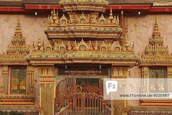 Buddhistischer Tempel Wat Chalong  Phuket  Thailand  Asien