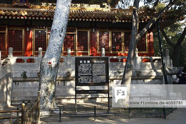 Halle des imperialen Friedens  Verbotene Stadt  Peking  China  Asien