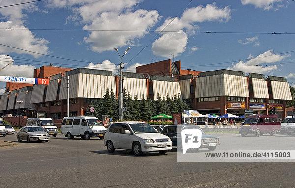 Einkaufscentrum in der Innenstadt von Omsk  Omsk an den Flüssen Irtisch und Omka  Omsk  Sibirien  Russland  GUS  Europa