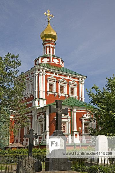 Neujungfrauen Kloster Turm der Maria Entschlafens Kathedrale  Moskau  Russland  Osteuropa  Europa