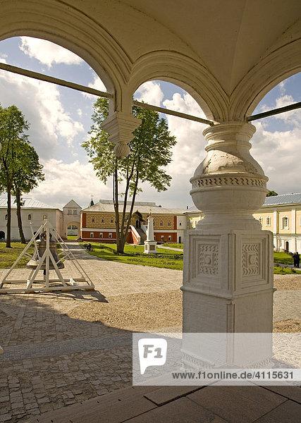 Gebäude der Romanows ehemalige Kellerei  Ipatios Kloster  Kostroma  Russland  Osteuropa  Europa