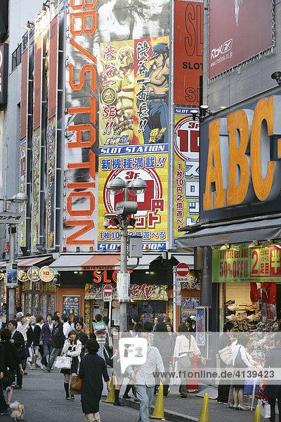 Shopping area  Shibuya district  Tokyo  Japan  Asia