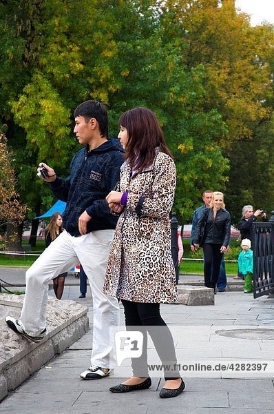 Asian couple Alexandrovsky Park central Moscow Russia Europe