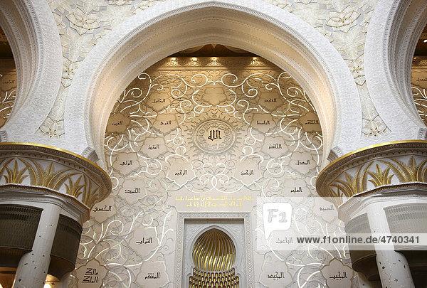 Innenraum der Schaich-Zayid-Moschee  Abu Dhabi  Vereinigte Arabische Emirate  Naher Osten