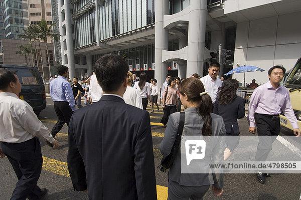 HSBC-Gebäude  Stadtteil Central District  Hongkong  China  Asien