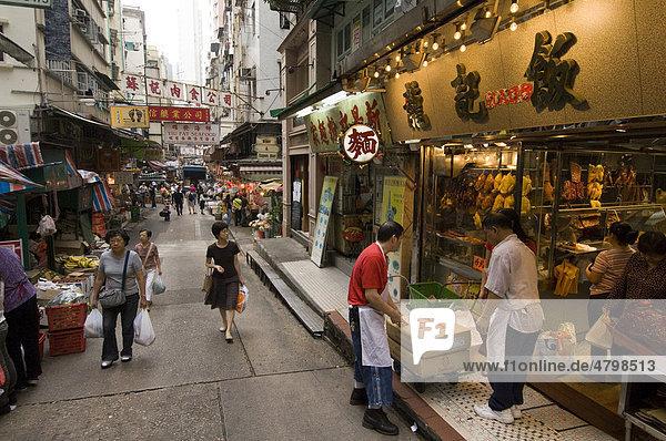 Gage Street  Stadtteil Central District  Hongkong  China  Asien