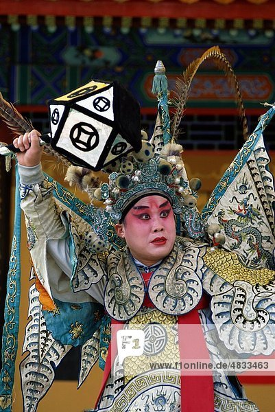 Asia  Asian  China  Chinese  Chinese opera  Costume  Holiday  Landmark  Man  Opera  Outdoors  People  Performance  Performer  Th