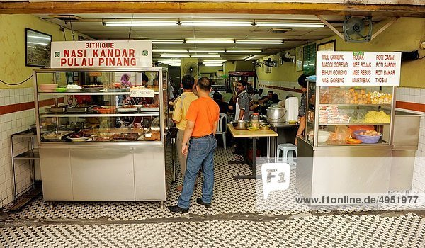 Kuala Lumpur  Hauptstadt  Städtisches Motiv  Städtische Motive  Straßenszene  Straßenszene  Geschwindigkeit  Lebensmittel  verkaufen  Islam  Gericht  Malaysia