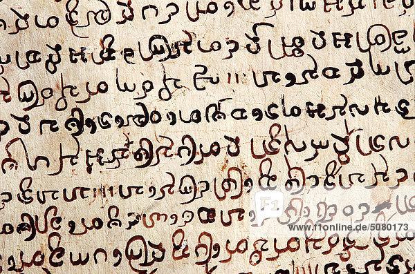 Burmesische Inschrift  Bagan  Burma