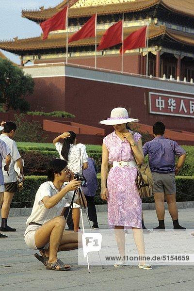 540HEI00740,An,Asia,Beijing,China