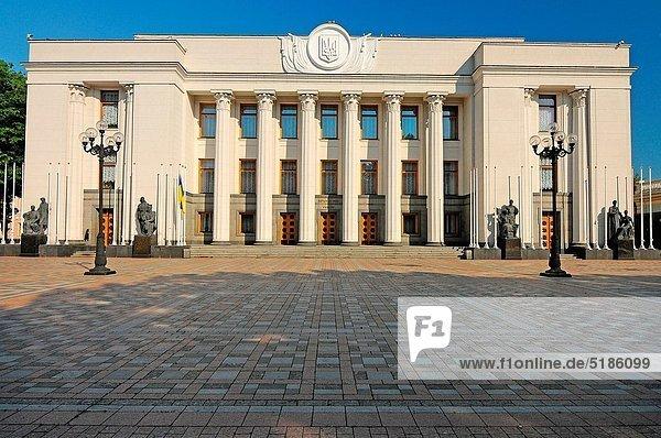 Kiew  Hauptstadt  Gebäude  Ukraine