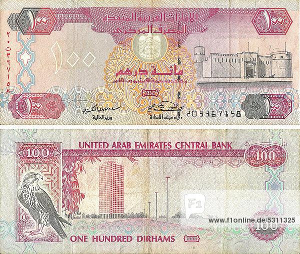 Banknote  Vorderseite und Rückseite  United Arab Emirates Central Bank  100 Dirhams  Banknote der Vereinigten Arabischen Emirate