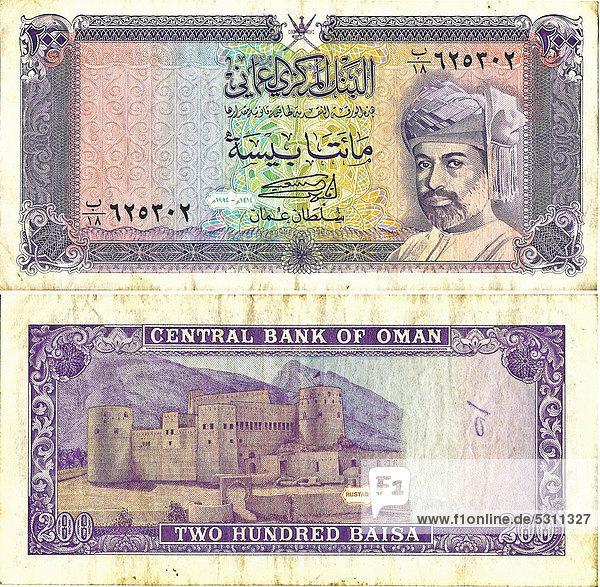 Banknote  Vorderseite und Rückseite  Central Bank of Oman  200 Baisa