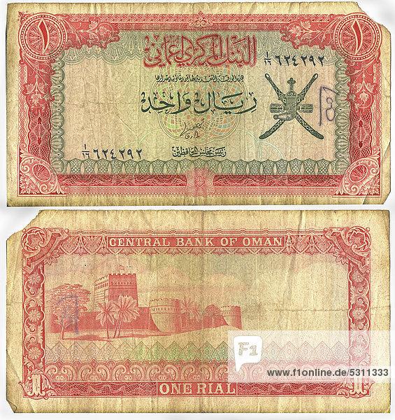 Banknote  Vorderseite und Rückseite  1 Rial  Central Bank of Oman