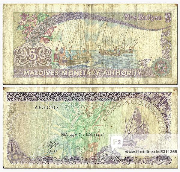 Alte Banknote  Vorderseite und Rückseite  25 Rufiya  Malediven  Maldives Monetary Authority  um 1983