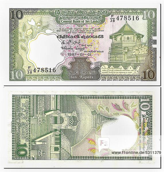 Alte Banknote  Vorderseite und Rückseite  10 Rupees  Sri Lanka  Central Bank Sri Lanka  um 1987