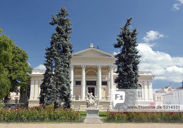 Archäologisches Museum  Odessa  Ukraine  Europa