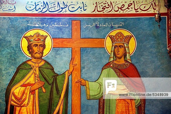 Syria  Homs  at the Saint Elian Church: fresco of Constantine and Helen
