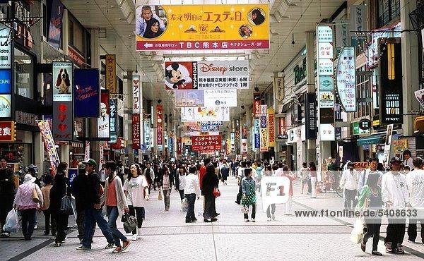 Japan shopping mall