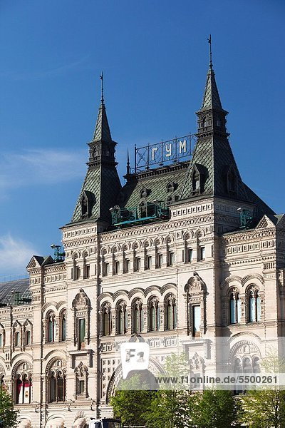 Russia  Moscow Oblast  Moscow  Red Square  GUM Department Store  exterior