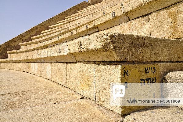 Treppe  römisches Amphitheater  archäologische Ausgrabung  antike Stadt  Caesarea oder Caesarea Maritima  Israel  Naher Osten  Vorderasien