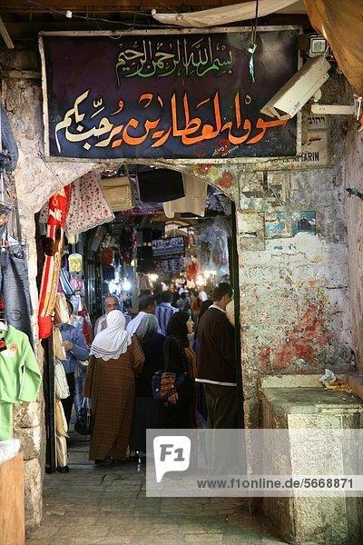 Jerusalem  Hauptstadt  Anschnitt  Großstadt  Zeichen  Kunde  Markt  alt