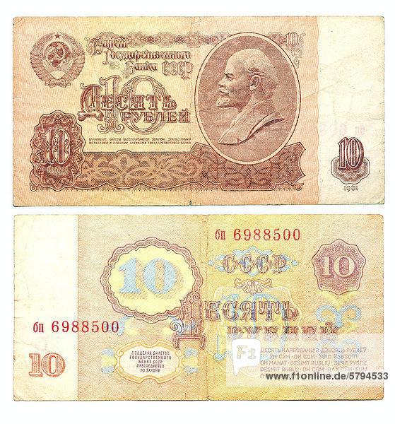 Historische Banknote aus der Sowjetunion  50 Rubel  1961