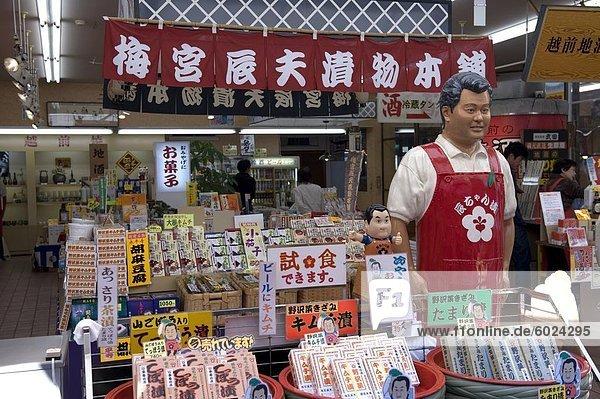 Lebensmittel Individualität Wahrzeichen Fernsehen verkaufen Produktion sprechen Souvenirladen Asien Japan japanisch Schaufensterpuppe