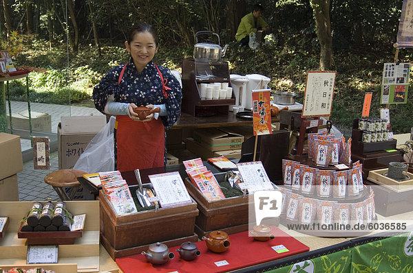 Flohmarkt  Shinjuku  Tokio  Japan  Asien