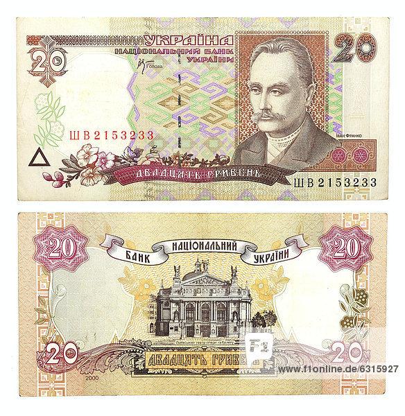 Historische Banknote  20 ukrainische Griwna