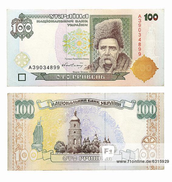 Historische Banknote  100 ukrainische Griwna