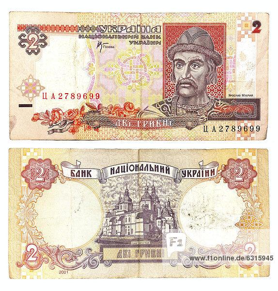 Historische Banknote  2 ukrainische Griwna