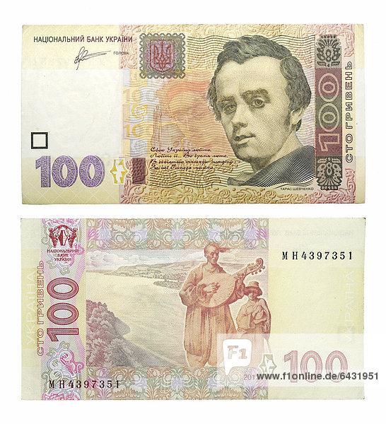 100 Ukrainische Griwna  Banknoten