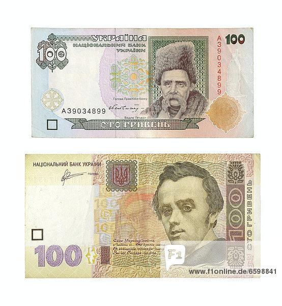 100 Ukrainische Griwna  alte und neue Banknote