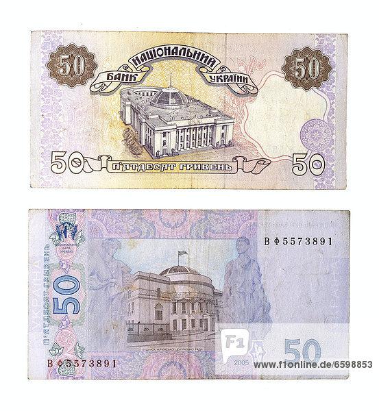 50 Ukrainische Griwna  alte und neue Banknote