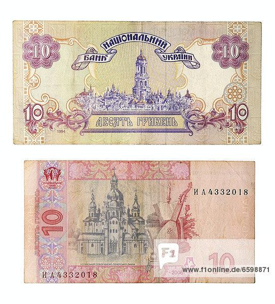 10 Ukrainische Griwna  alte und neue Banknote