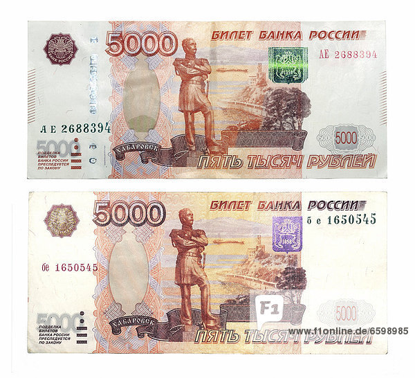 5000 russische Rubel  neue und alte Banknote