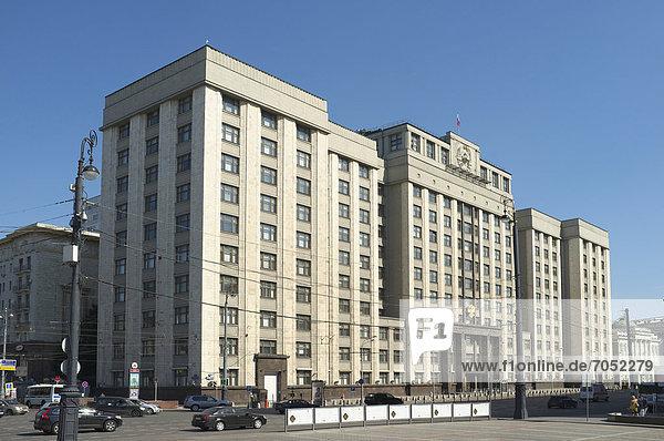 Gebäude des russischen Parlaments  Moskau  Russland  Eurasien  Europa