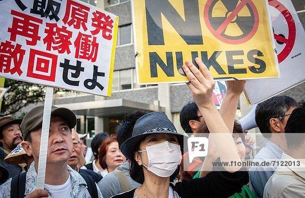 Tokyo  Hauptstadt  Regierung  frontal  Diät  Zentrale  Demonstration  Japan