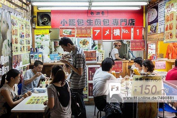 Chinese restaurant  in Ameyoko market Street Tokyo city  Japan  Asia