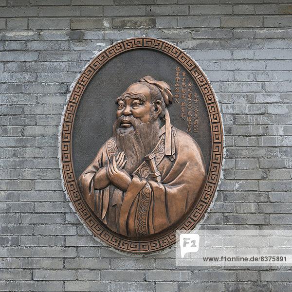Konfuzius-Tempel,  Peking,  China